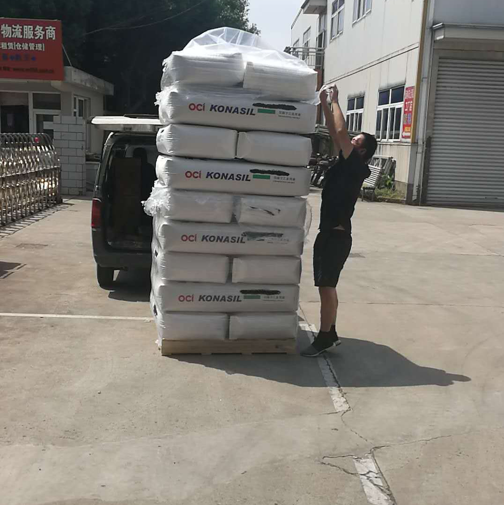 Untreated Hydrophilic Amorphous Fumed silica powder K-200 (replace A200 or M-5)