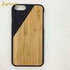 Black PC+ carbonized bamboo