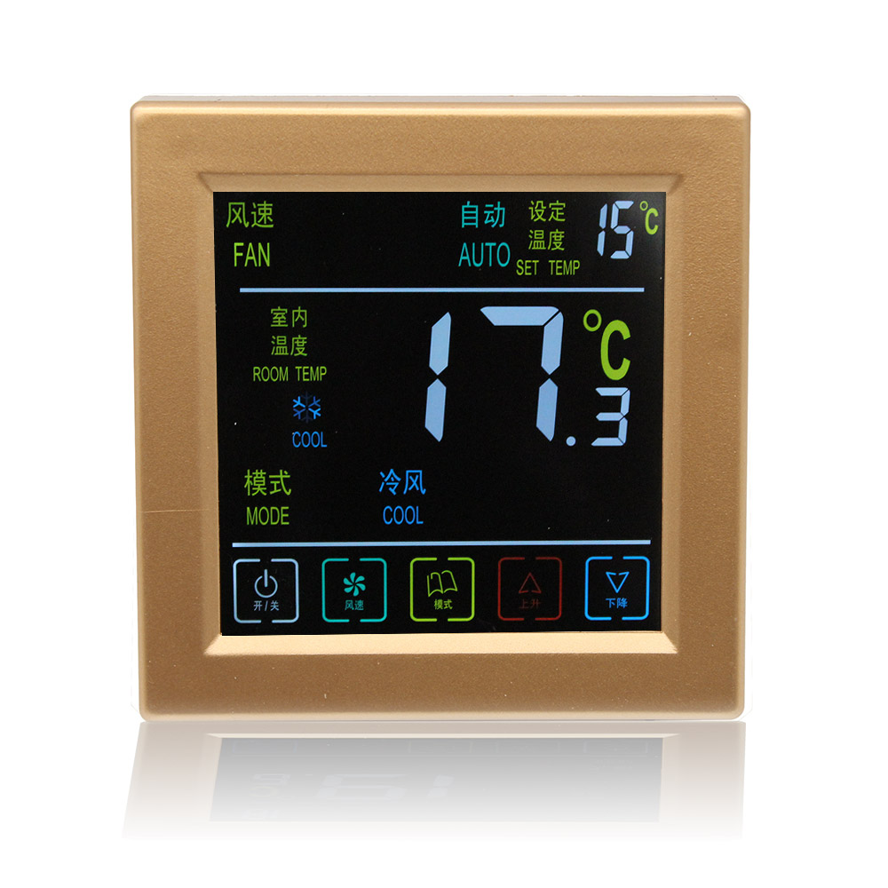 Online Get Cheap Radiant Heating Thermostat Aliexpress