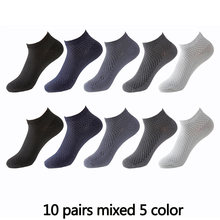 Носки мужские, из бамбукового волокна, 10 пар/лот, антибактериальные, дышащие(Китай)