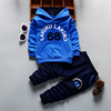 boy clothing