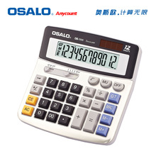 Wholesale Office Electronic Calculator PC Key Large Display Business Calculadora Dual Solar Desktop Calculating Calculatrice