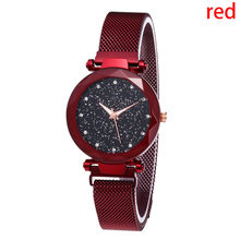 Женские роскошные часы Звездное небо, розовое золото, магнитные женские наручные часы со стразами, часы(Китай)