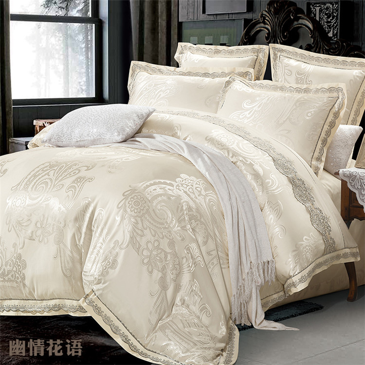 beige jacquard silk comforter bedding set king queen 4pcs luxury satin duvet quilt cover lace. Black Bedroom Furniture Sets. Home Design Ideas