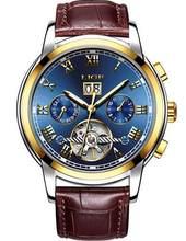 2019 LIGE, автоматические часы для мужчин, скелет турбийон, механические часы, спортивные, водонепроницаемые, автоматические часы, часы для мужч...(Китай)