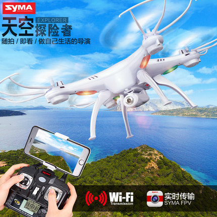 2.4G 4CH 4-Axis Vehicle Colorful Beetles V929 Remote Control Aircraft 3D Flyer