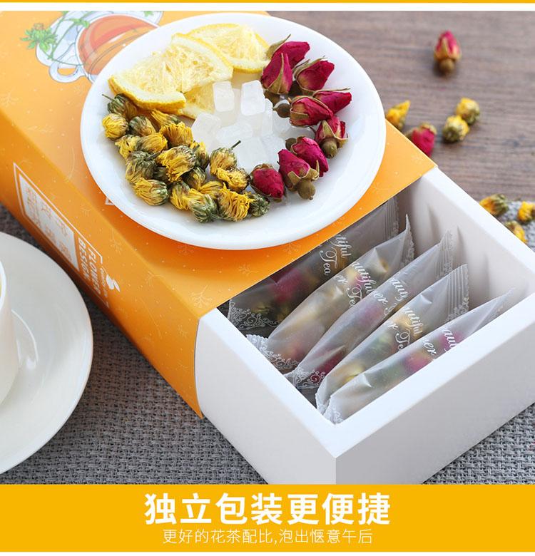 Chinese Wholesale Lemon Slice Rose Chrysanthemum Tea - 4uTea | 4uTea.com