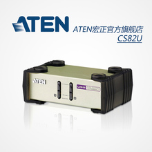 CS82U 2-port PS/2-USB KVM switches and more computers