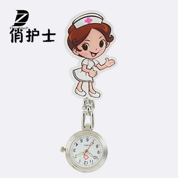 Wholesale custom silicone medical nurses fob watches