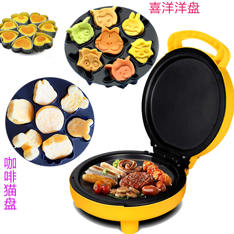 Electric Barbeque Grill And Barbecue Grill Toaster Electric Frying Pan