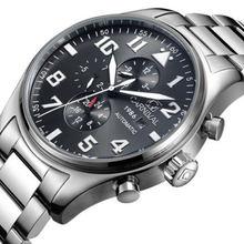 2016 военные спортивные автоматические механические мужские часы известного бренда, модные водонепроницаемые светящиеся полностью стальны...(Китай)