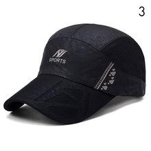 Спортивная бейсболка в стиле пэчворк, Мужская бейсболка, сетчатая альпинистская Женская кепка, бейсболка для папы для мужчин, подарок BQM-CZX82(Китай)