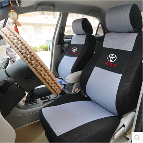 universal car seat cover for toyota corolla camry rav4 auris prius yalis avensis 2014 runner 86. Black Bedroom Furniture Sets. Home Design Ideas