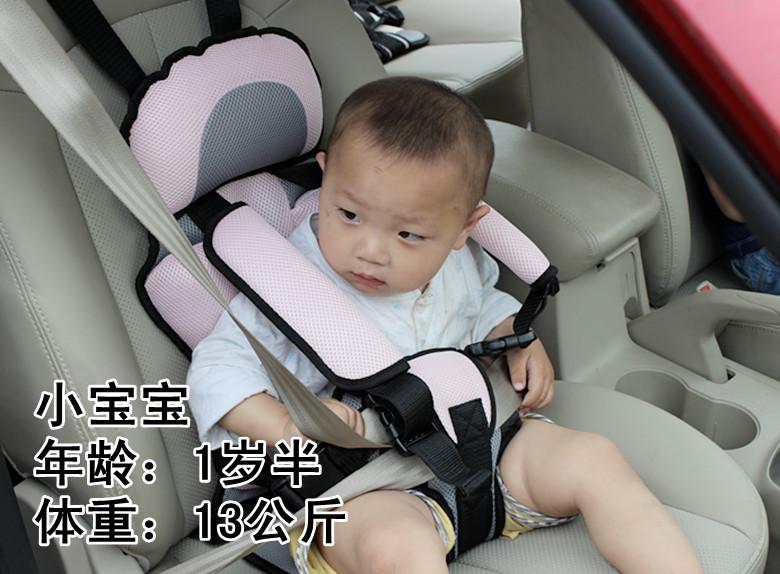 Новый дизайн большой размер безопасности для детей, До 12 лет, Автокресло опорная подушка, Портативный детское автокресло