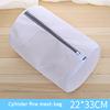 Cylinder fine mesh bag 22x33CM