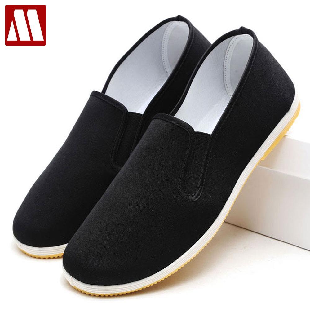 Martial Arts Shoes Wide Width