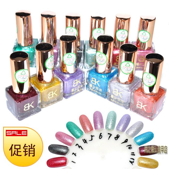 free shipping Bk nail polish oil nude color gradient scrub dull nail art oil tools supplies