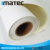 Wide Format Matte Poly Cotton Canvas Roll for Inkjet Pigment Ink Printing 420gsm