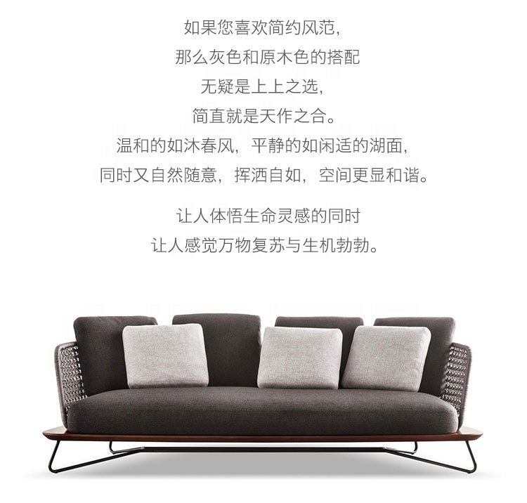 Уличная мебель для сада, курорта, для использования в отеле, веревочная мебель, набор плетеных диванов