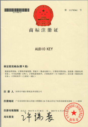 audio key