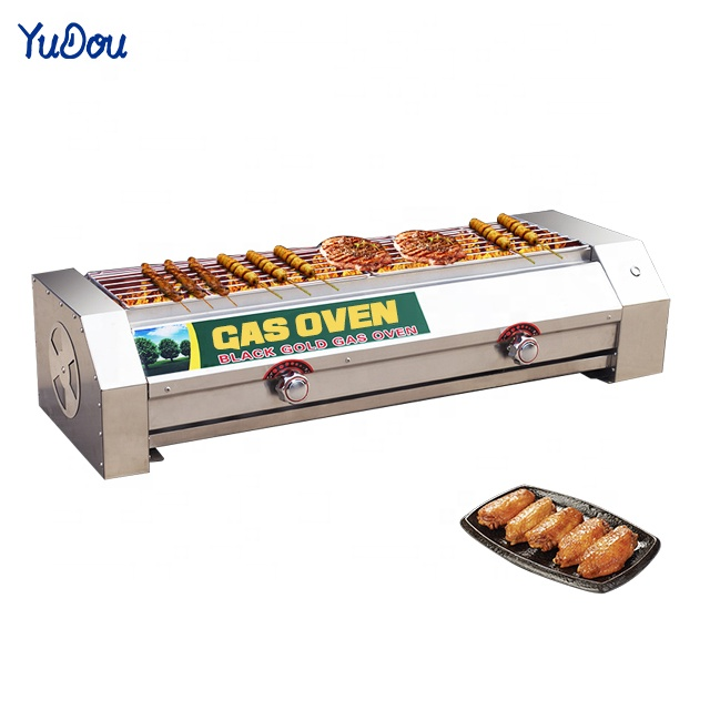 Smokeless BBQ Grill Home Garden Barbecue Grill Machine Commercial Gas Barbecue