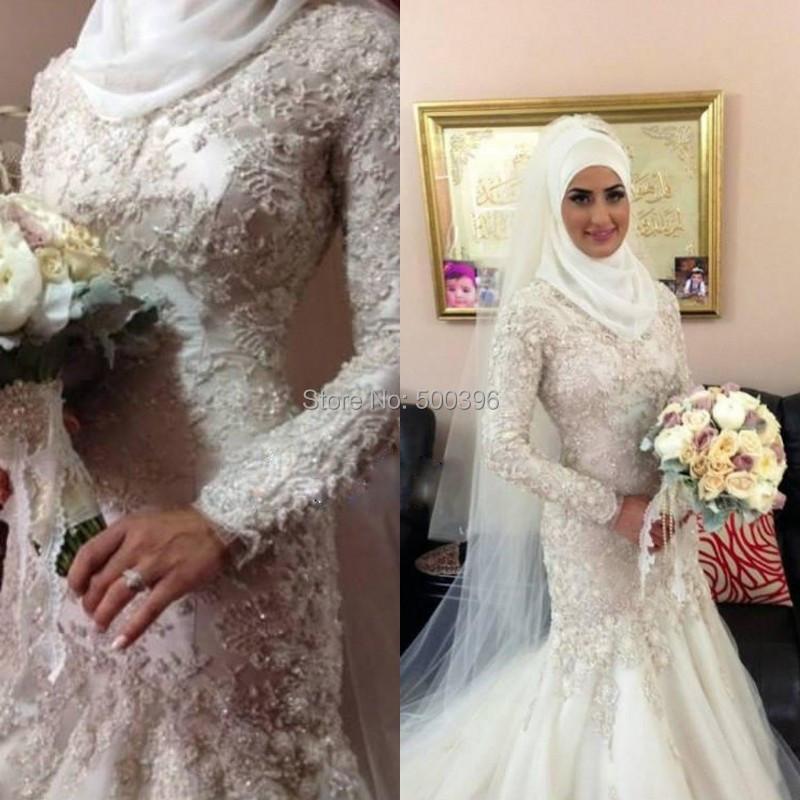 Elegant Long Sleeve Wedding Dresses Muslim Dress 2015: Elegant Mermaid Muslim Wedding Dress Long Sleeves Bridal