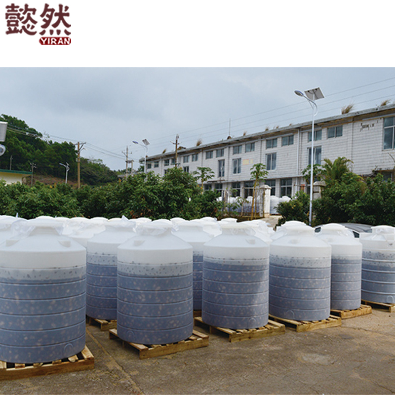 100% natural and high quality organic fruit juice Concentrate noni enzyme juice soft drink China manufacturer
