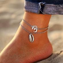 Женский набор ножных браслетов, 17 км, модный серебристый браслет в богемном стиле с золотыми листьями и картой, 2019, браслет на босую ногу, юве...(Китай)