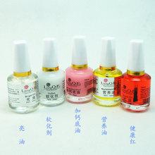 VC armor glossy oil nutrition oil bottom oil softener BNC 15ml Manicure essentials 31016