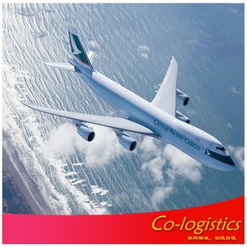 Air freight agent/forwarder China shipping consolidator to Philippines ------Skype: colsales02