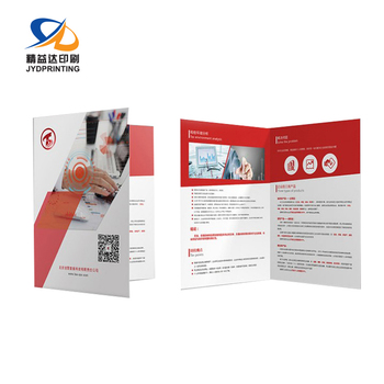 Manufacture Custom Waterproof Cardboard Commercial Travel Advertising Digital Instruction Folded Leaflet Printing Flyer