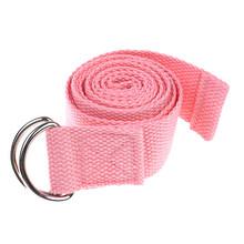 Пояс для йоги Slackline растягивающийся ремешок Коврик для йоги инструменты для тренировок Flex Bar Pull Up Assist Аксессуары для йоги(China)