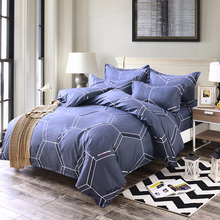 New Stylish 5 6 7 Feet Duvet Cover 3 4 Pcs Bedding Set