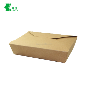 paper small food box produce with PLA material