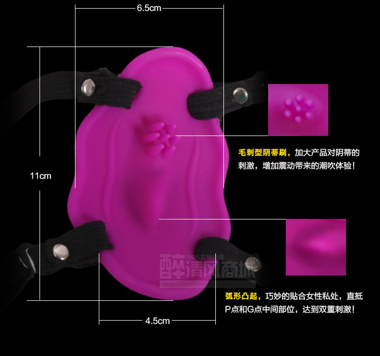 Adult Novelty Products 65