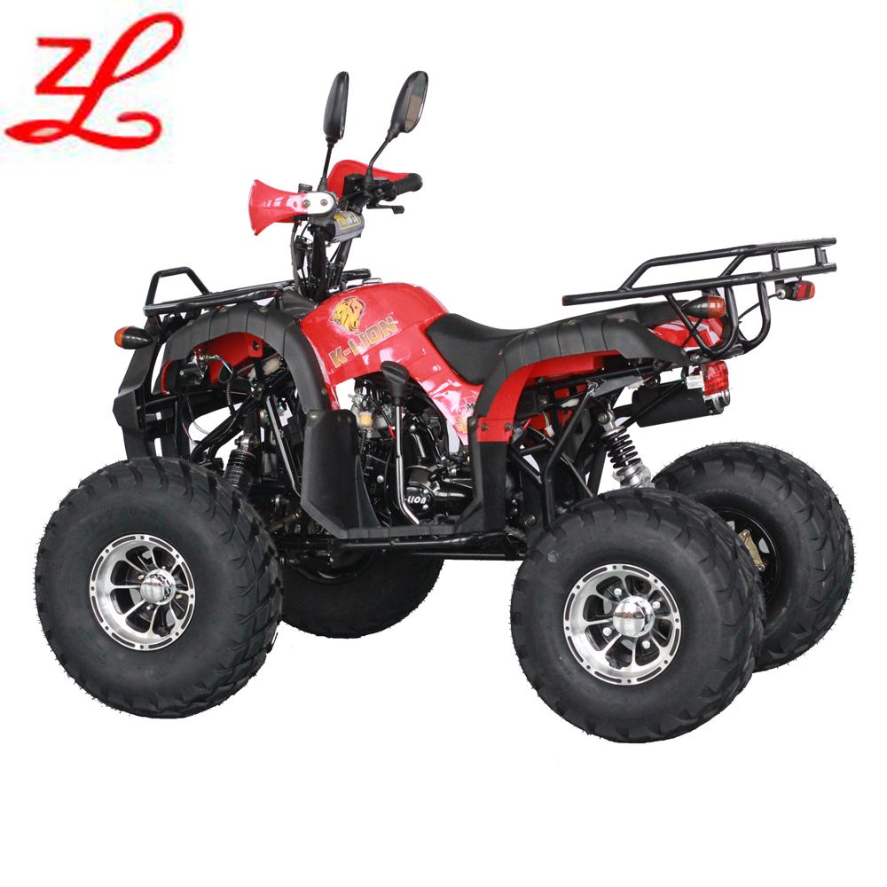 2017 Cheap Four Wheel Motorcycle Price 150cc Atv For Sale