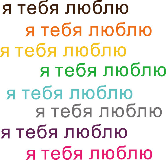Phrases In Russian You Will 71