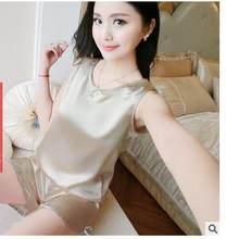 Пижама женская, летняя, сексуальное нижнее белье Q106(Китай)