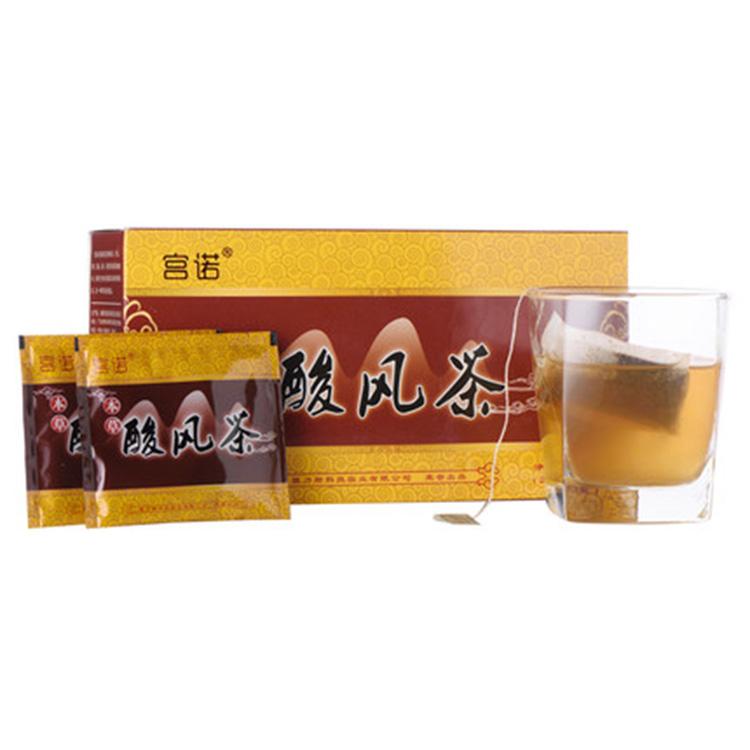 High Quality Hot Sales Chicory Hazelnut Tea Mulberry Leaf Tea - 4uTea | 4uTea.com
