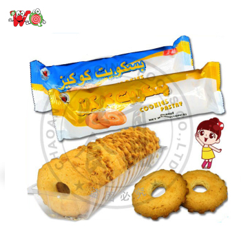 China manufacturer children cookies biscuit factory with low price