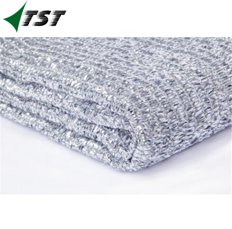 6.56 ft * 13.12 ft Aluminet/Aluminum Foil Reflective Sun Shade Cloth for garden( 2m *4m )