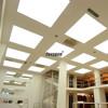 White translucent stretch ceiling
