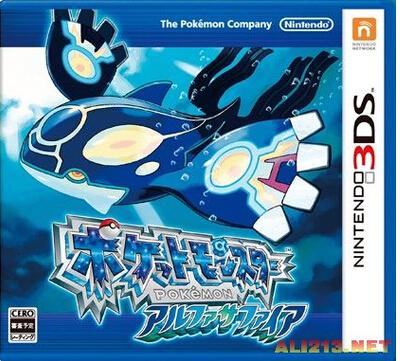 Wiiu в америка игра Pokemon реплика омега SapphireDigital скачать версию