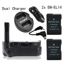 MeiKe Vertical Battery pack Grip for Nikon D5200 + 2* EN-EL14 + Dual Charger