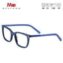 MEESHOW ацетатная оправа для очков, Мужские квадратные очки по рецепту, новые женские и мужские Оптические Оправы для близорукости, прозрачные ...(Китай)