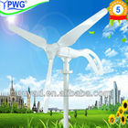 wind power 200W Angel generator