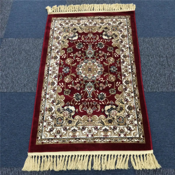 Prayer Rug Company: Muslim Prayer Rug -in Carpet From Home & Garden On