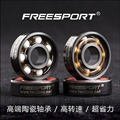 FreeSport White Ceramic Speed inline roller skate bearings 608 ABEC9 FreeLine Drift Skate rodamientos skateboard wheel