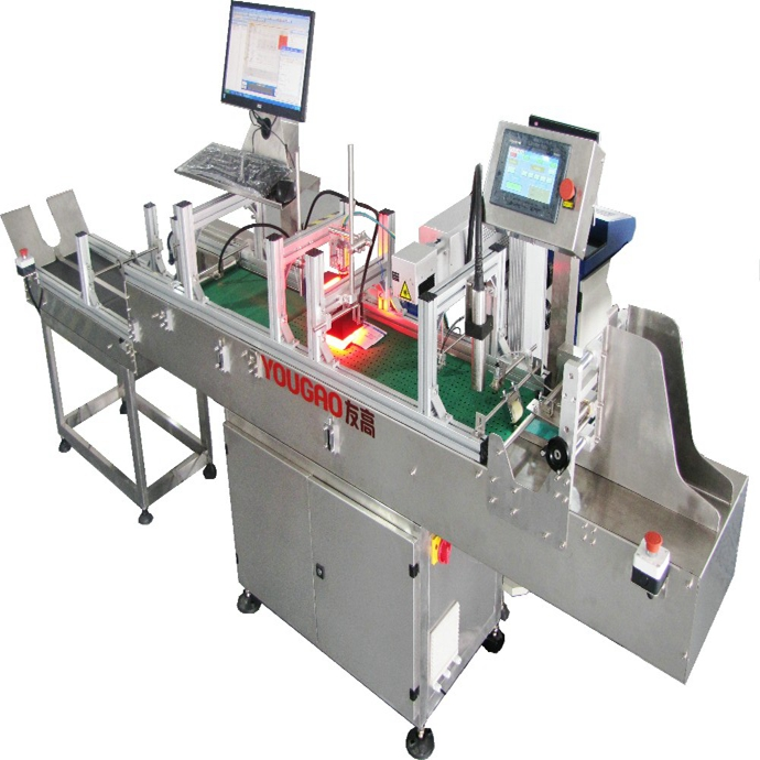 YOUGAO Mark 101 Automatic detection device marking machine match with TTO