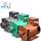 Good quality cheap dynamo prices ST-15kw/18.8 kva generator AC alternator 220V alternative energy generator